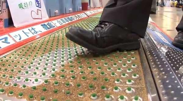 air-vacuum-mat